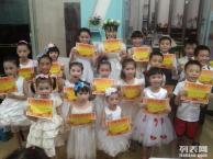 周菲新理念钢琴教育儋州王莉钢琴培训中心