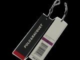 供应图书馆标签,抗金属标签,防伪标签,服装标签,易碎标签