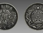 双龙寿字币拍卖及价格