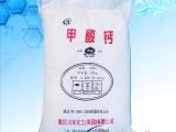 甲酸钙丨饲料级甲酸钙丨甲酸钙厂家丨川东甲酸钙