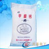 重庆工业甲酸钙生产厂家直销