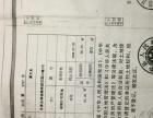 永泰县樟城镇南湖花园31幢3号整栋出售