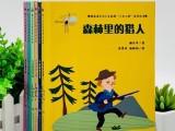 深圳4-6岁畅销的儿童绘本 厂家直销