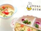 Key优米儿童主题餐厅加盟 中餐 投资金额 6万元