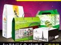珠海加嘉印中山江门水果纸盒礼品盒食品包装盒印刷厂家订制