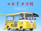 undefined电动餐车,潍坊信誉好的餐饮车哪里买
