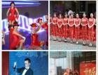 礼仪庆典 开业醒狮 礼仪主持 舞蹈乐队 魔术小丑