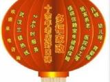多福家政服务武汉三镇接近安排用心一对一服务可靠