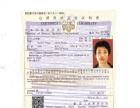 上饶川禾教育日语培训、韩语培训、赴日留学直通班