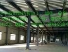 泛华钢构全国收售二手钢结构厂房、二手钢结构