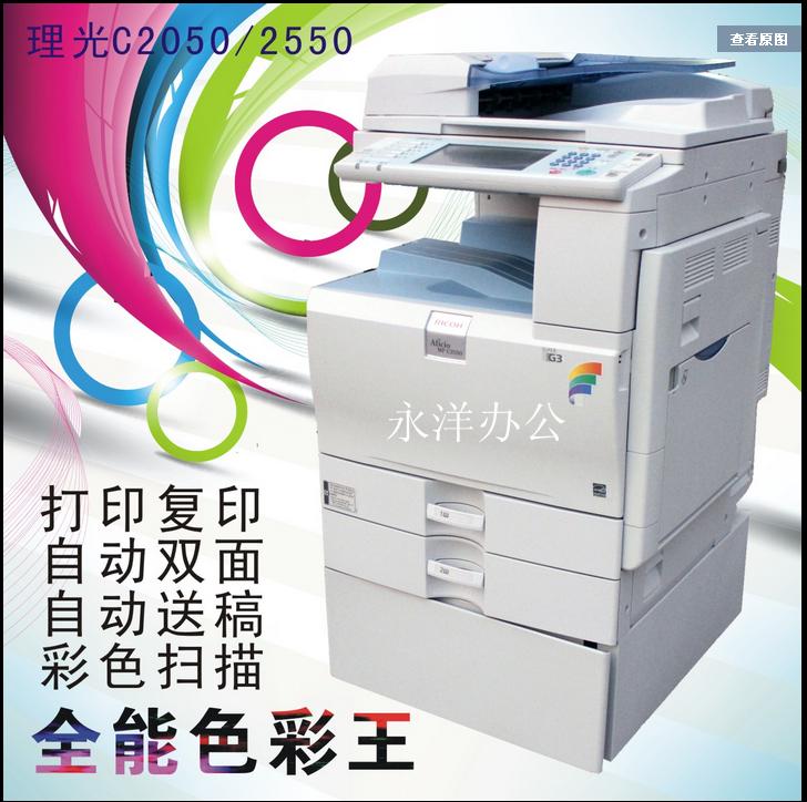 惠州彩色黑白打印机复印机租赁/仓库大量机器低至150元/月