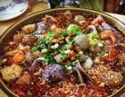 湘潭哪里有学冒菜,湘潭冒菜培训学校