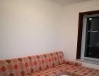 七叉口紫东国际精装2室家具齐全,随时看房