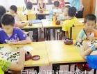 象棋围棋全职老师