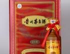 济宁-邹城回收30年50年茅台酒瓶子礼盒,回收价格,礼品回收