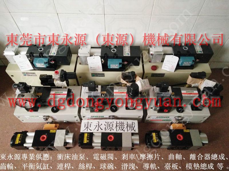 珠海冲床指示器,离合器旋转接头-大量原型号VS10A-760油泵等