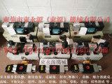金锻冲床橡胶圈,冲孔材料喷油机-大量批发VS12-760油泵