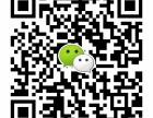 福建日报-私章遗失需要刊登报纸8711一1195