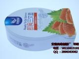 淮南食品铁盒定做-马鞍山种子铁罐厂家-安徽尚唯金属