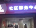 广东省广州市,快递代收全国低价加盟