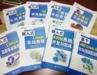 南京嵌入式 C语言 单片机 Linux驱动培训