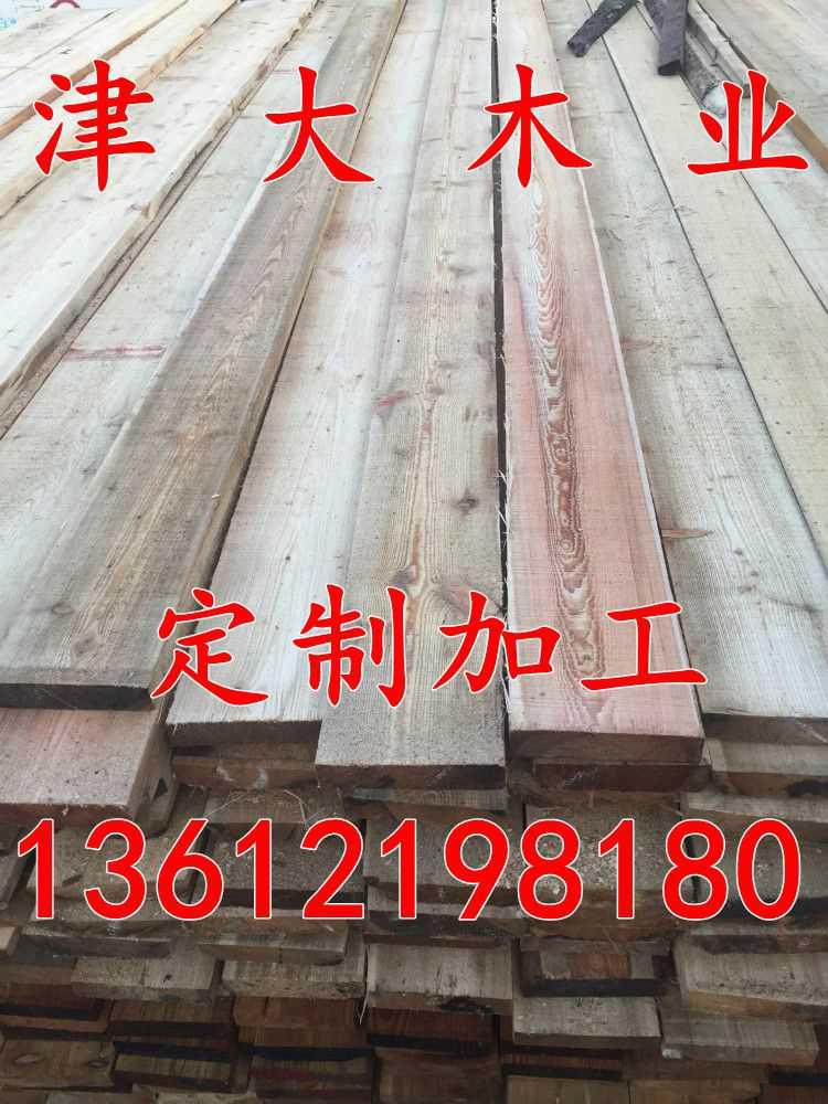 唐山建筑木方价格 津大木业
