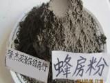蜂房粉 蜂巢粉 粉 马蜂包粉 露蜂房 代加工药材粉