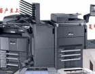 专业复印机出租月租金100元起租 打印复印任选