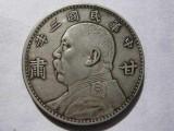 温州古钱币鉴定中心