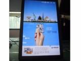 15-84寸液晶广告机室内壁挂广告机室内落地广告机