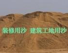 长期销售沙子水泥白灰石子红砖青砖加气块等建材 价格从优