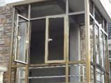 天津门窗厂家专业断桥铝门窗铝包木门窗质保五年