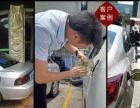 节油卡、国际节油卡、Fuelsc