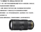 尼康人像王镜头AF-S 50mm f/1.4g