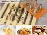裱花嘴 曲奇 蛋糕裱花用 挤花嘴 新手烘焙必备工具套装 不锈钢6