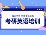 武汉英语四六级培训,成人英语培训,自考英语培训班