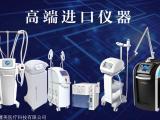 韩国Demarsa第四代水光工厂维修
