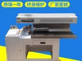 厂家生产CD-950L电脑裁线机 快速高效全自动同轴线剥线机