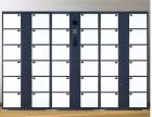 电子存包柜36门超市寄存柜尺寸价格洛阳固彩厂家直销