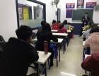 临平成人英语山木培训28年更专业零基础学起学会为止