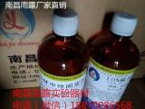 10%福尔马林中性固定液组织标本固定液