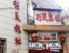 毗邻泸沽湖景区,宁蒗县城中心地段,旅舍旺铺出售