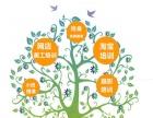 沈阳海报设计logo设计图片定制详情页排版设计