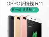 京鐵和園附近VIVO OPPO手機專賣,手機配件,手機維修