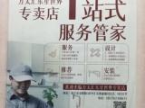 南宁小区电梯广告位招商