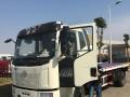 滁州清障车 一拖二道路救援车厂家直销