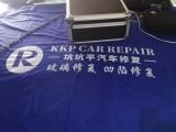 重慶有汽車凹陷修復 重慶坑坑平汽車凹陷修復