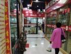 西宁城中大十字小面积现铺即买即收益单价低适合大众
