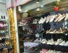(个人急转)天河珠村牌坊附近临街鞋店转让空铺转让J