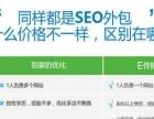 提升3倍销量的易卡搜软件SEO优化组合